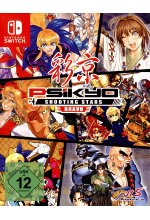 Psikyo Shooting Stars Bravo (Limited Edition) Cover